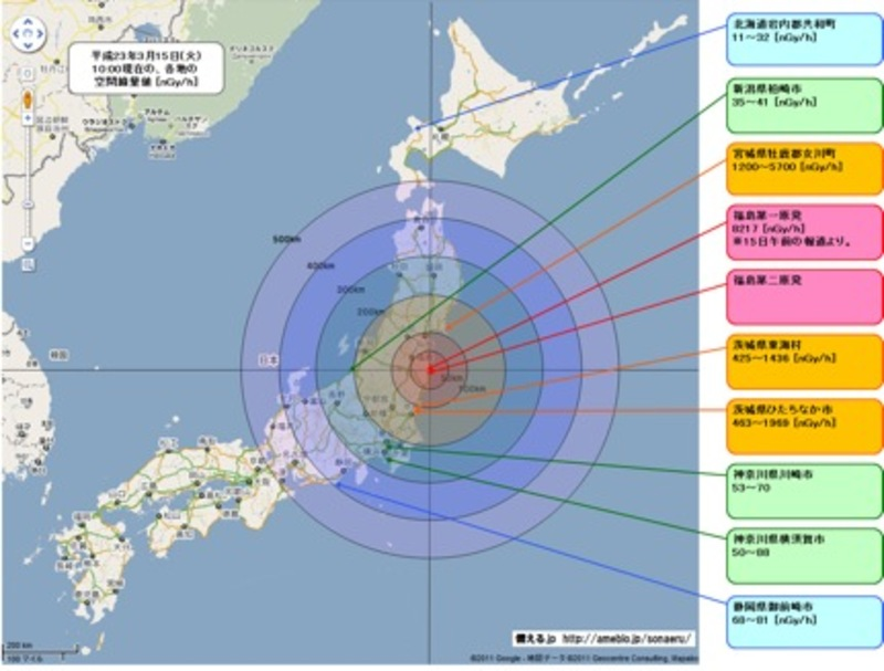 Radiation map of March 15, 2011, Miyahi and Iwate prefectures are just north of Fukushima.