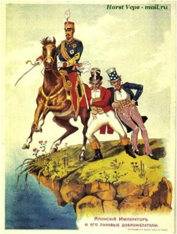 Emperor of Japan and his British and American well-wishers according to a Russian cartoon.