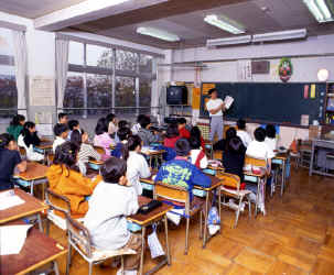 Inequality and Japanese Education: Urgent choices :: JapanFocus