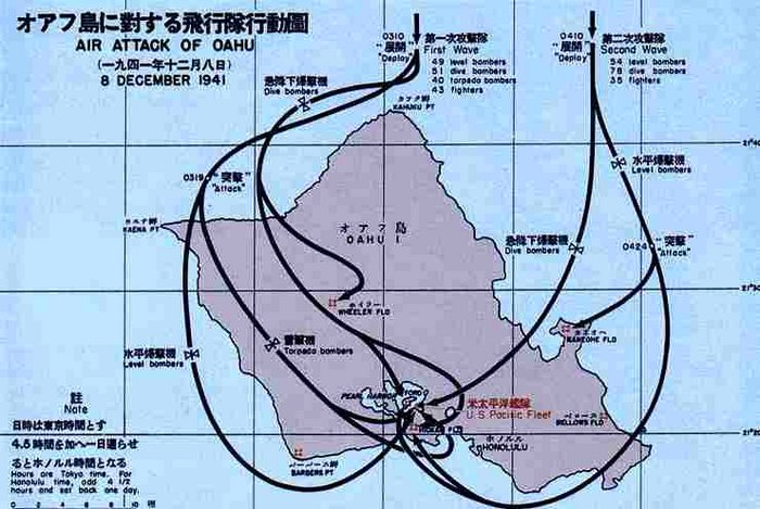 an introduction to yamamotos plan of attacking pearl harbor Yamamoto isoroku, perhaps japan's greatest strategist and the officer who would contrive the surprise air attack on us naval forces at pearl harbor, is born on this.