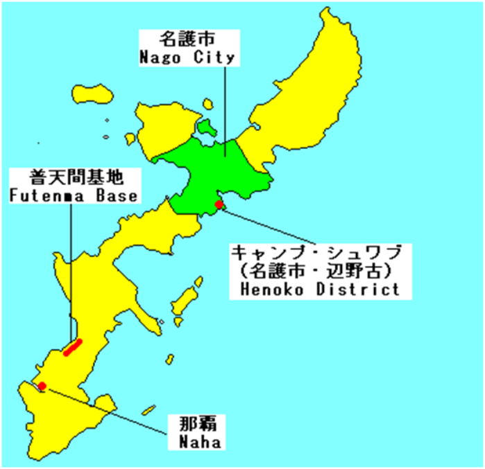 Bases In Okinawa Japan Map.The Futenma Base And The U S Japan Controversy An Okinawan