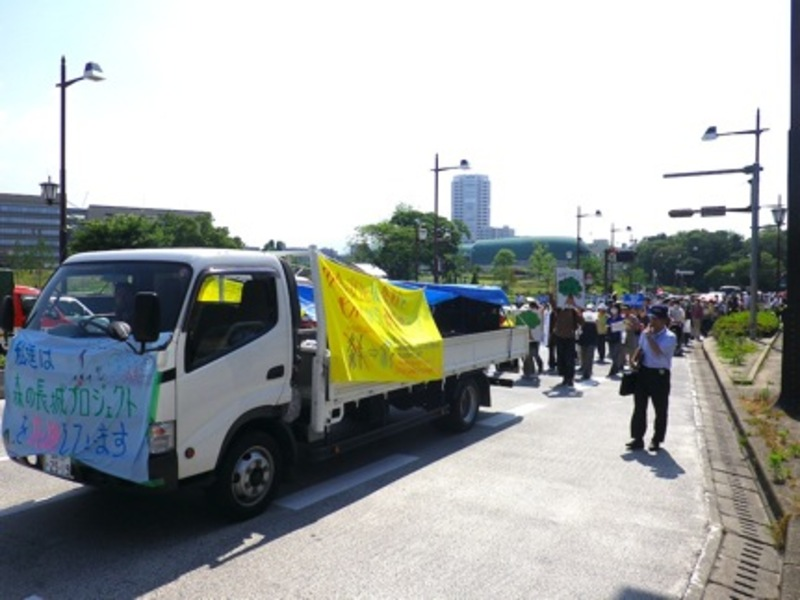 Kitakyushu march on June 10, 2012, calls for recycling tsunami debris into land defences in Tohoku
