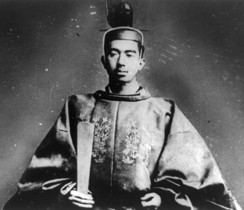 information biography on emperor hirohito