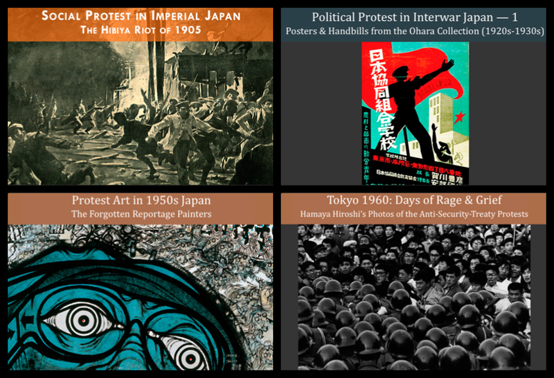 war on japan essay