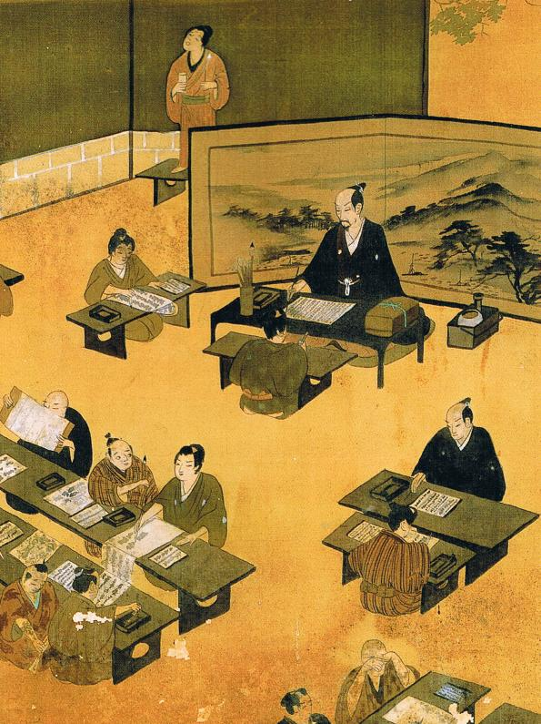 japan in the edo period  global implications of a model of